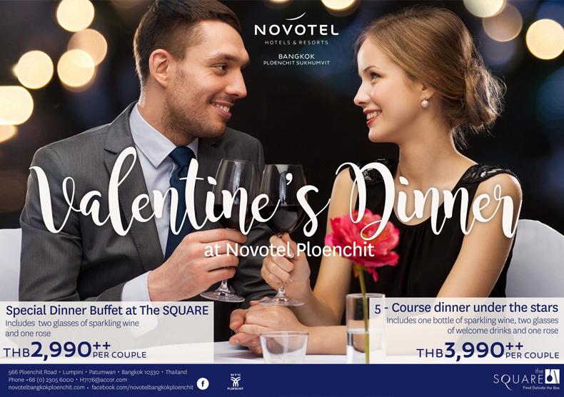 ห้องอาหาร เดอะ สแควร์ โรงแรมโนโวเทล กรุงเทพ เพลินจิต สุขุมวิท The Square Novotel Ploenchit