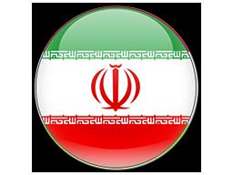 ทัวร์อิหร่าน