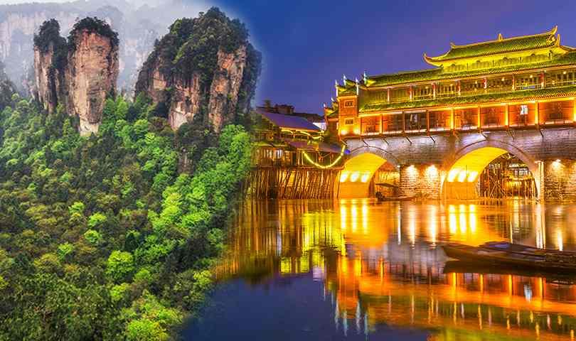 ทัวร์จีน ฉางซา จางเจียเจี้ย บรรยากาสสุดคลาสสิก เมืองโบราณฟ่งหวง 6วัน 5คืน
