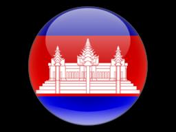 ทัวร์กัมพูชา
