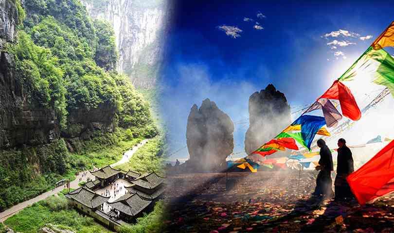 ทัวร์จีน เฉินตู ทิเบต ที่สุดแห่งหลังคาโลก 6วัน 5คืน