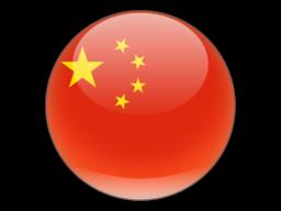 ทัวร์จีน