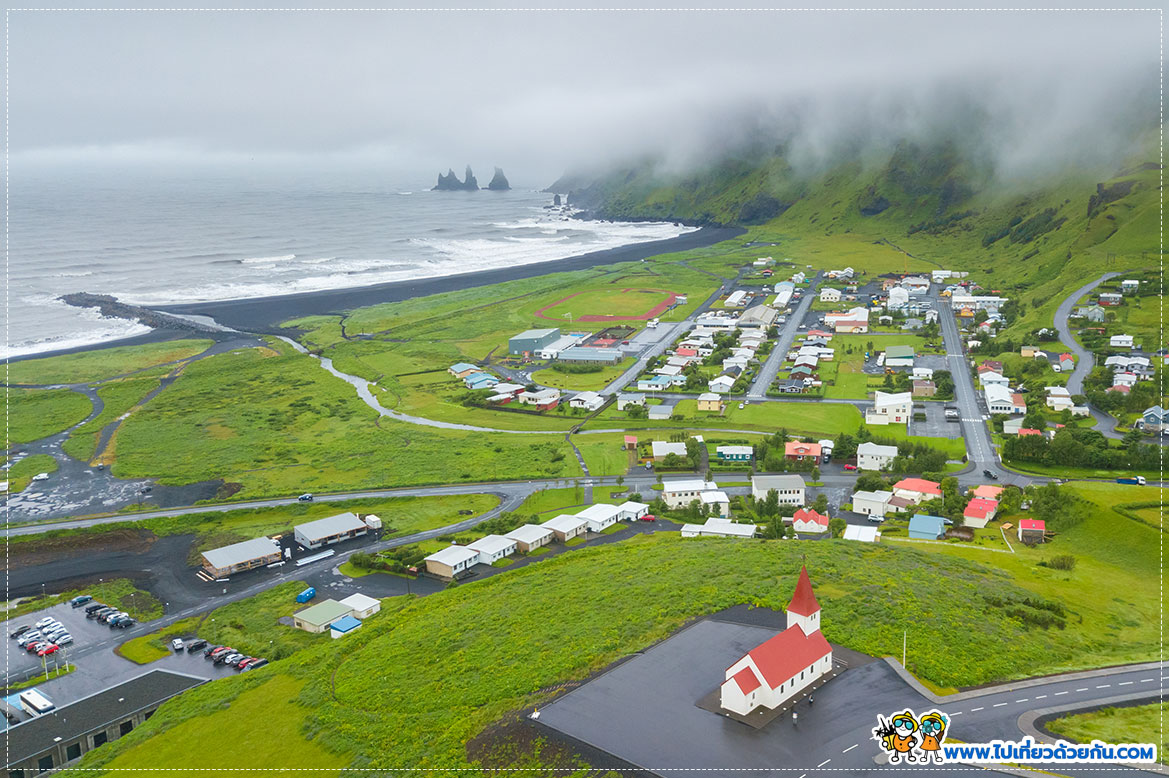 หมู่บ้านVikiMyrdal