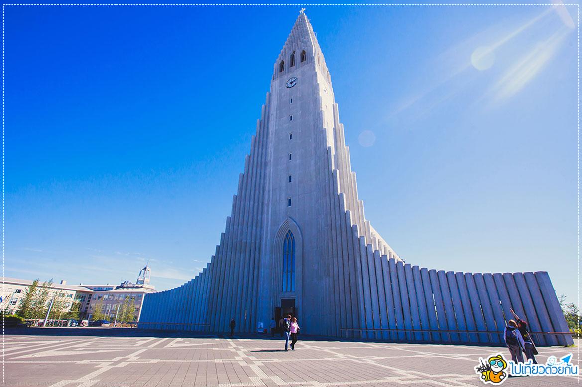 โบสถ์ Hallgrímskirkja