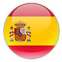 เที่ยวสเปน