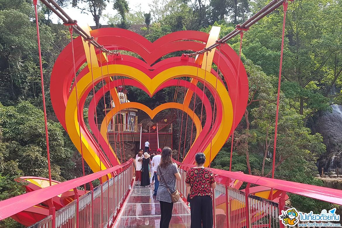 - สะพานแก้วหมกโจว เมืองหมกโจว เวียดนามเหนือ -