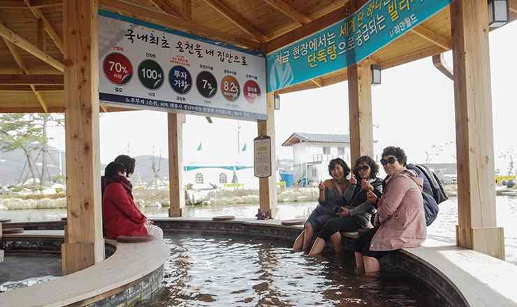 ออนเซนประเทศเกาหลีใต้ รีอัลเวิร์ล Reahnworld น้ำแร่ธรรมชาติที่ดีที่สุดในโลก
