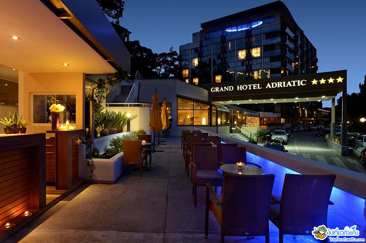 - โรงแรม Grand Adriatic ณ เมืองโอพาเทีย -
