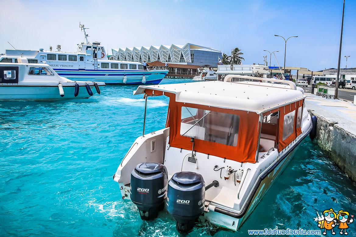 - เดินทางโดย Speed boat ไปโรงแรมในเกาะมัลดีฟส์ -