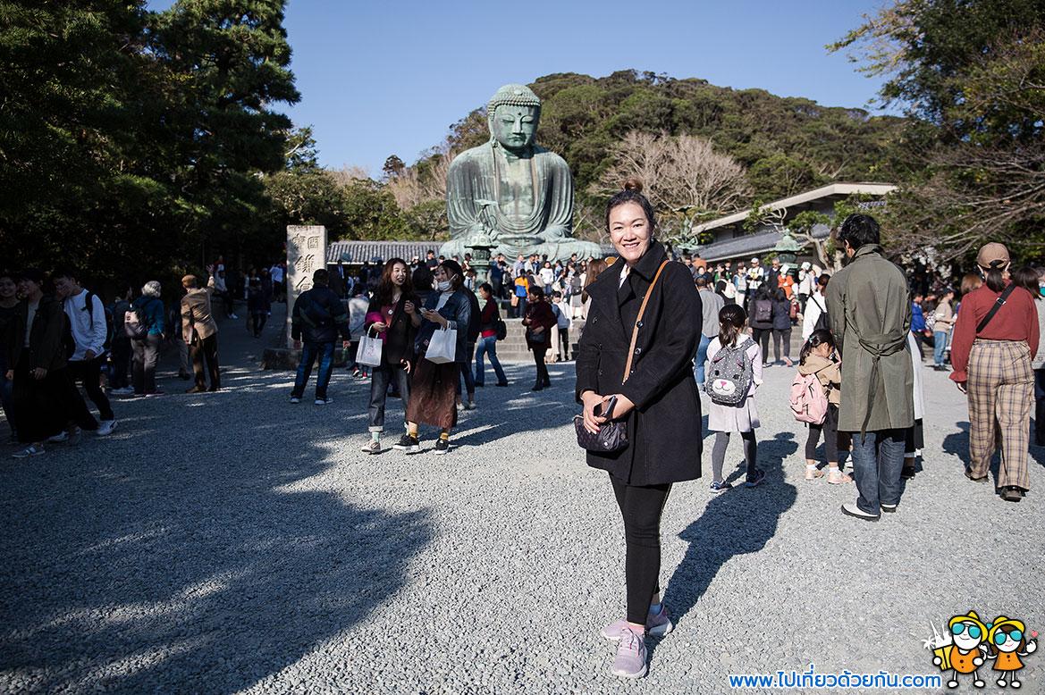 - หลวงพ่อโตไดบุทสึ คามาคุระ (Kamakura Daibutsu) -