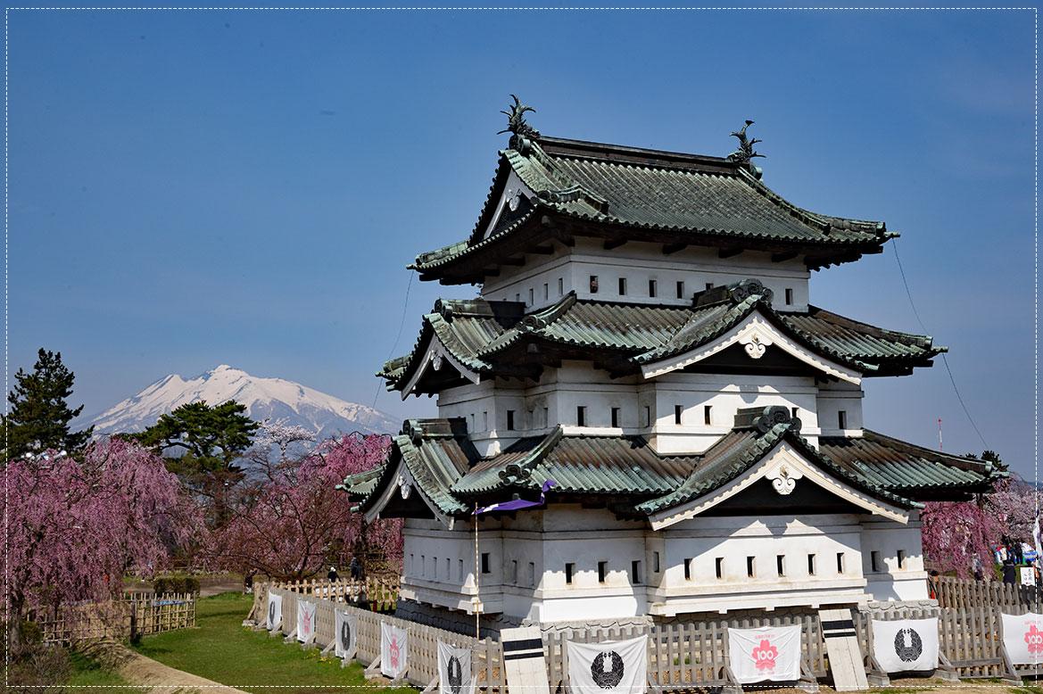 - ปราสาทฮิโรซากิ (Hirosaki Castle) -