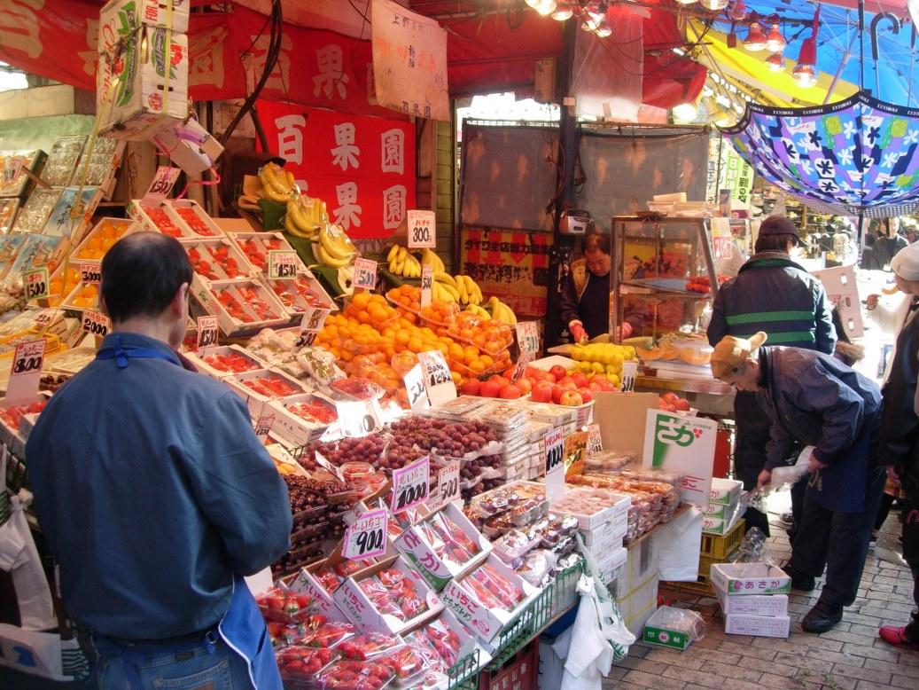 -  ร้านฮักเคน Hyakkaen New Fruit -