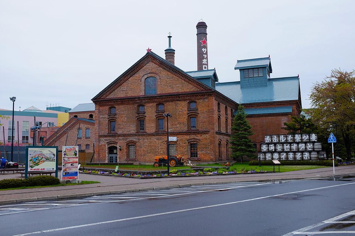 - พิพิธภัณฑ์ Sapporo Beer Museum -