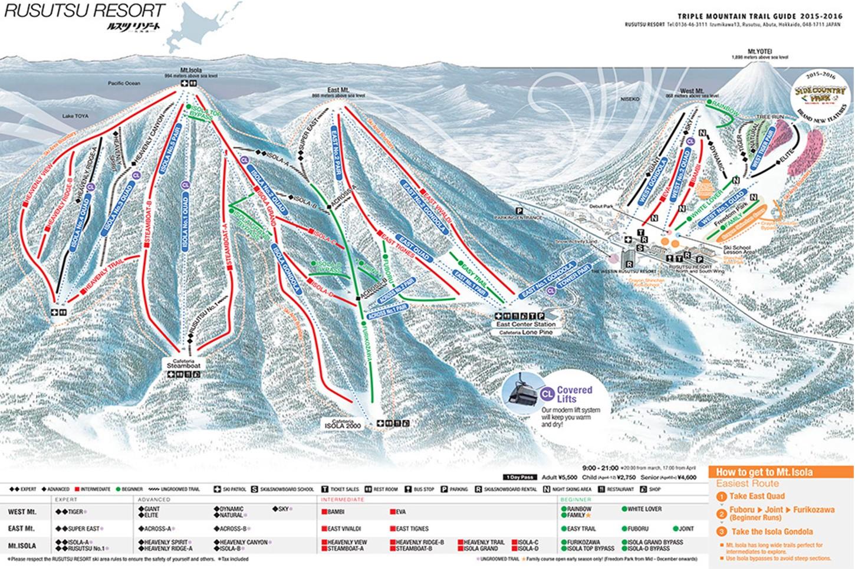 - สกีรีสอร์ทรุซุสึ Rusutsu Ski Resort -
