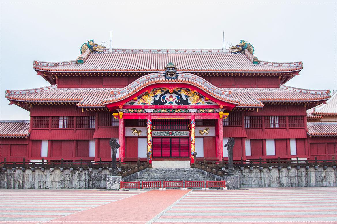 -   ปราสาทชูริ (Shuri Castle) -