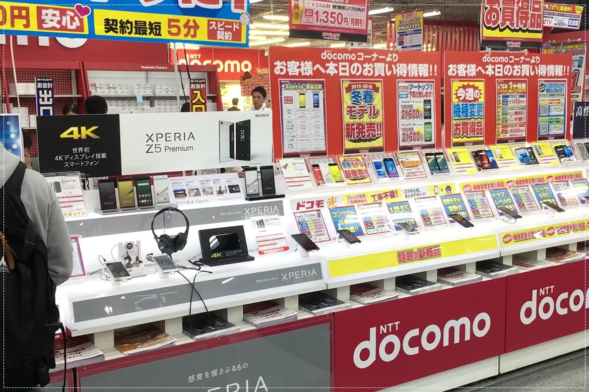 - เครื่องใช้ไฟฟ้าและอุปกรณ์เสริมโทรศัพท์ญี่ปุ่น -