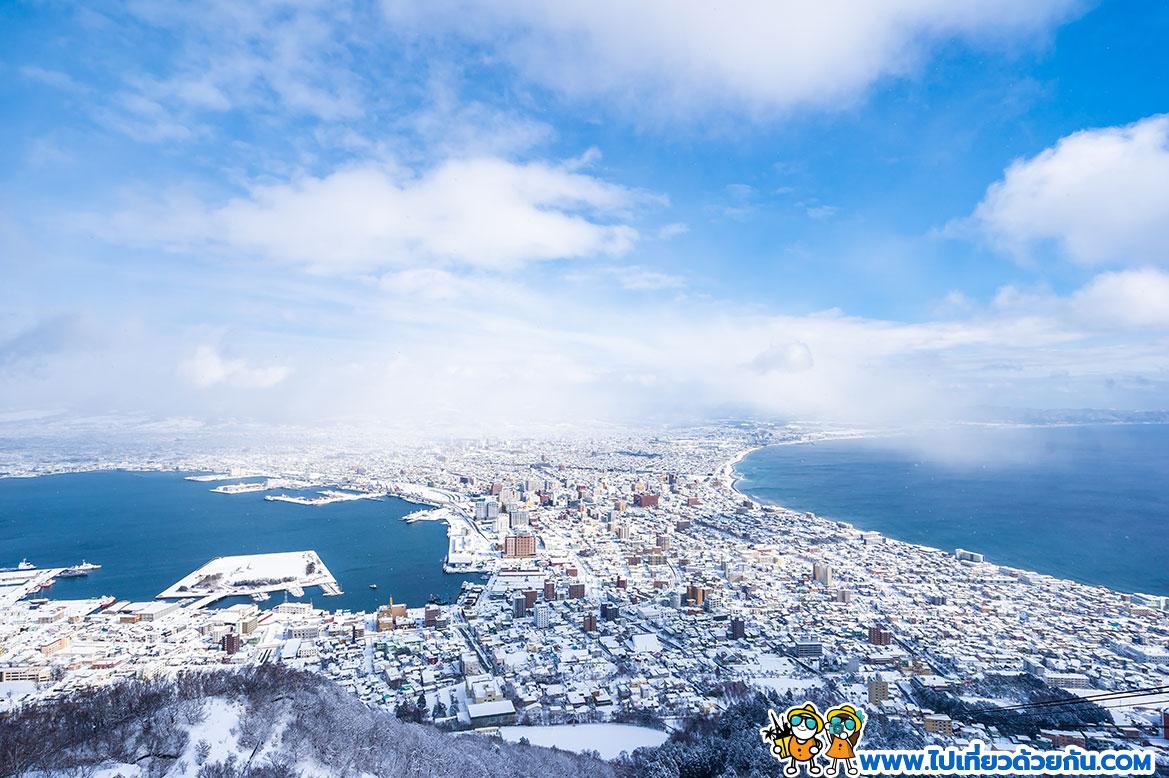 - ภูเขา Hakodate -
