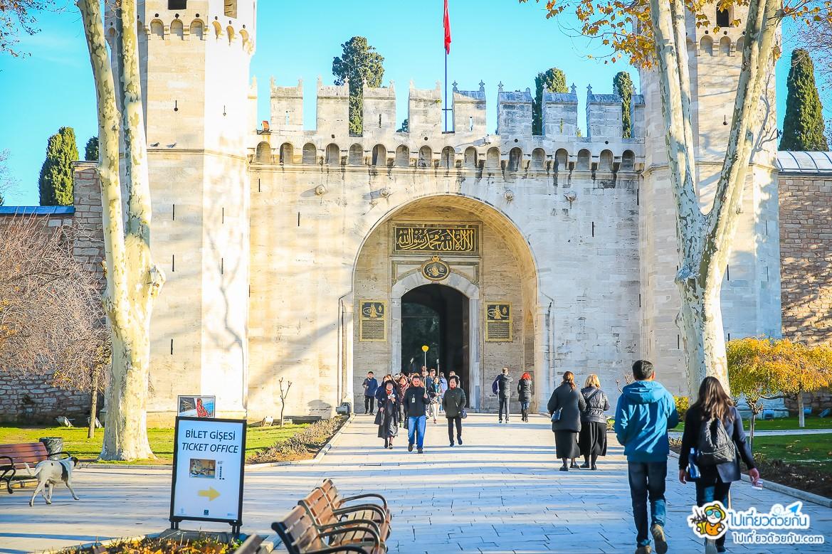 -  พระราชวังทอปกาปึ ข้อมูลเที่ยวประเทศตุรกี -