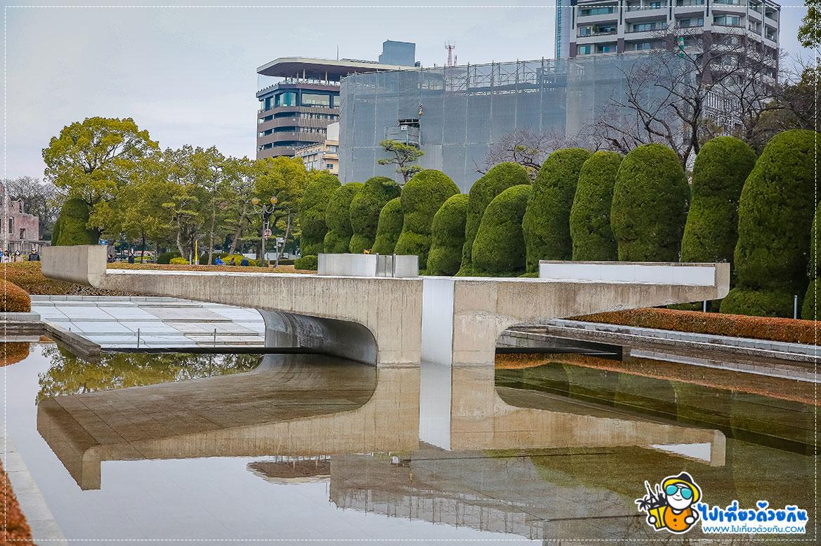 - พิพิธภัณฑ์สันติภาพฮิโรชิม่า -