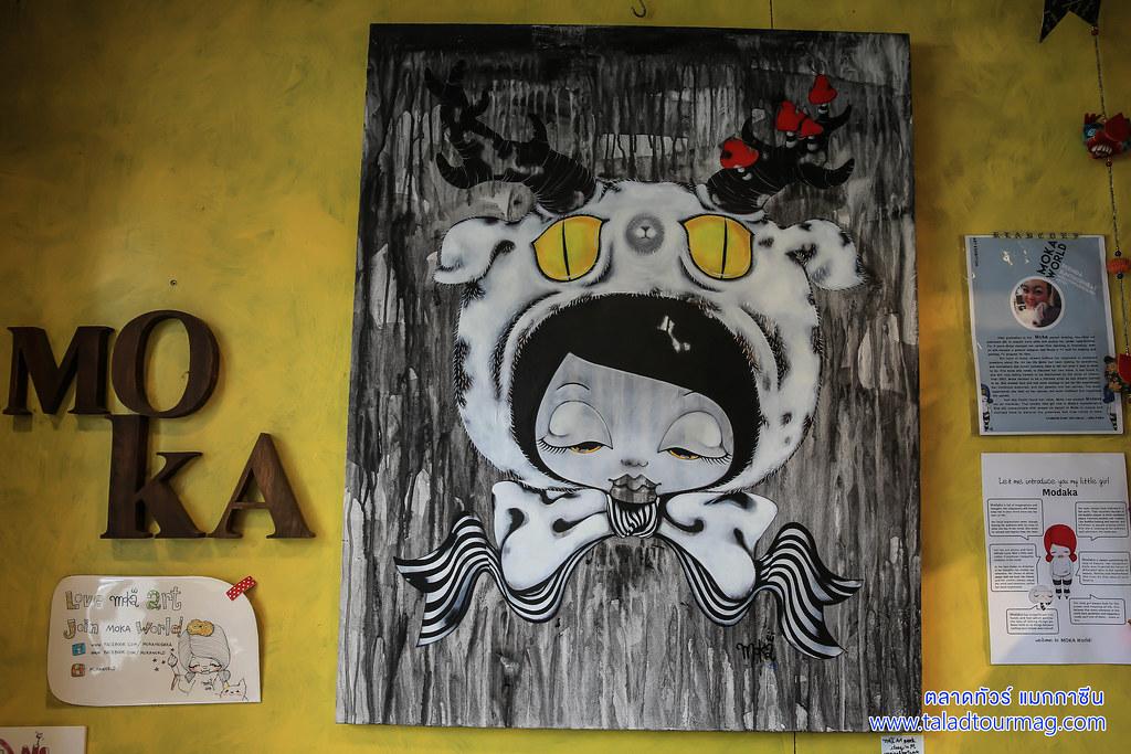- MOKA Coffee & Gallery -