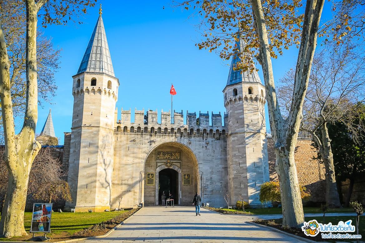 เที่ยวตุรกี พระราชวังทอปกาปึ  TOPKAPI PALACE ดูจุดชมวิวอลังการได้ที่นี่ จุดเชื่อรอยต่อสองดินแดนเข้าด้วยกัน มีหนึ่งเดียวในโลก ข้อมูลเที่ยวประเทศตุรกี