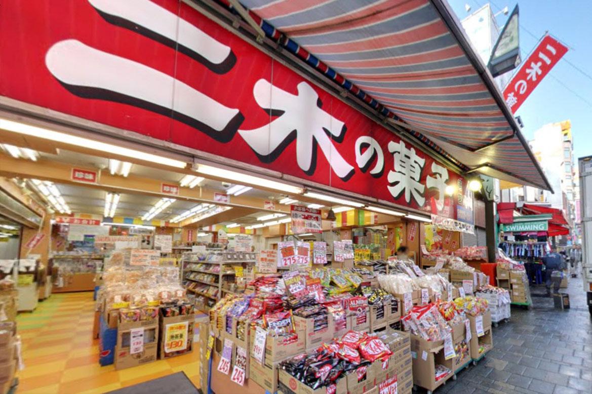 - ร้านนิกิ โนะ คาชิ Niki no Kashi -