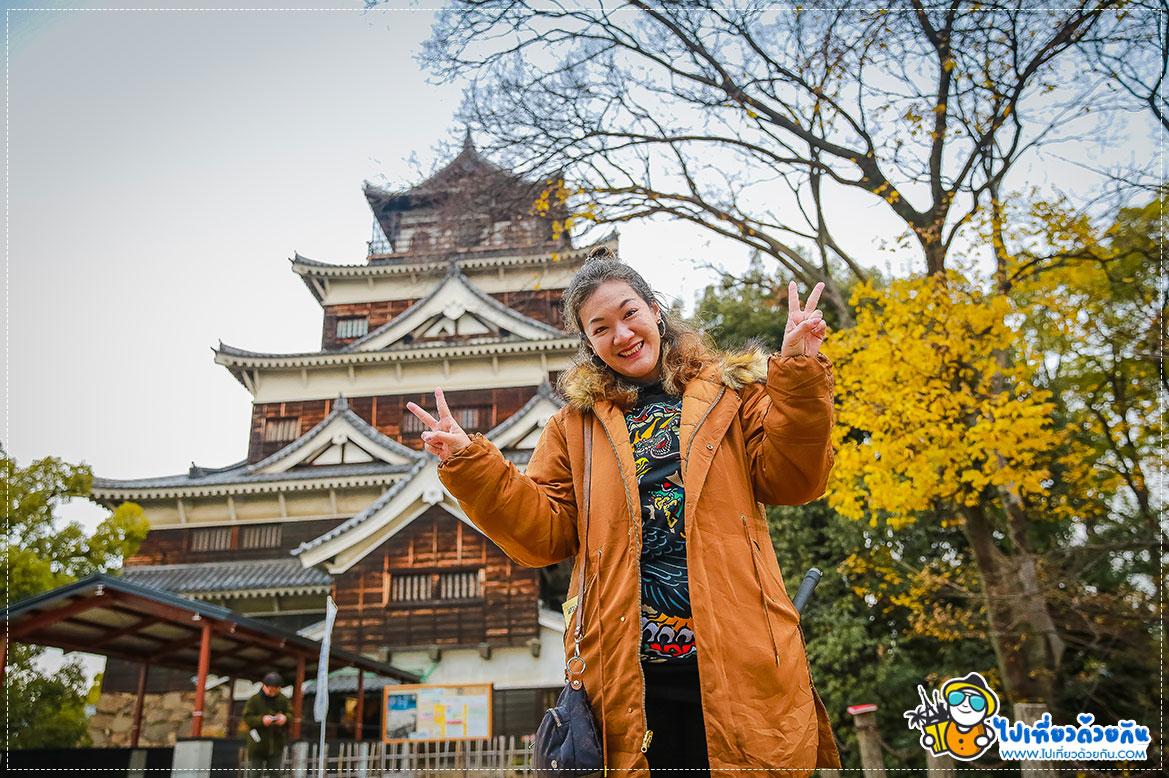 - ปราสาทฮิโรชิม่า -