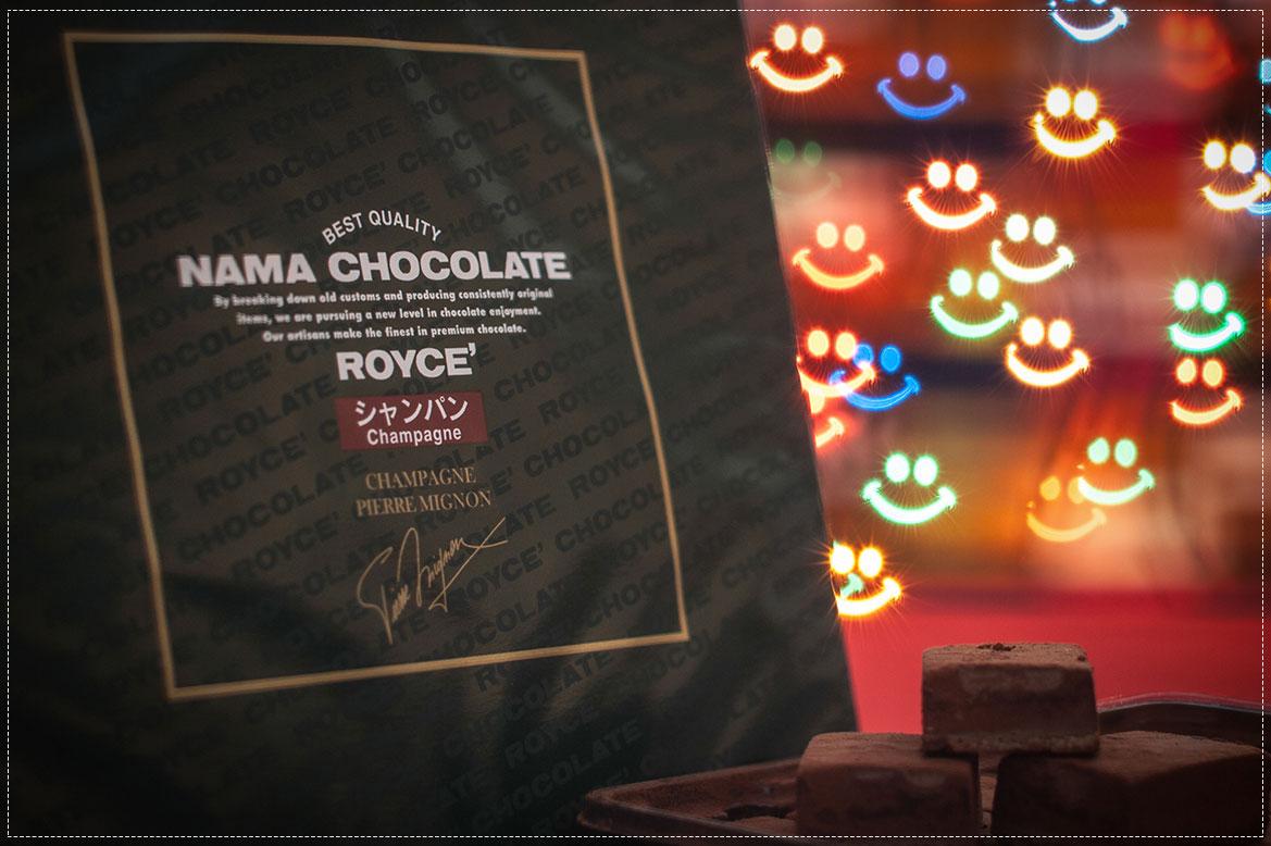 - ช็อกโกแลตรอยซ์ (ROYCE' Chocolate) -