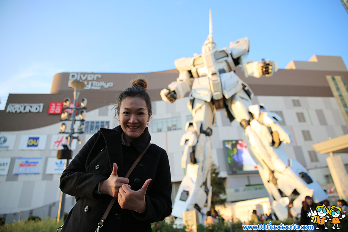 - ไดเวอร์ซิตี้ โตเกียว พลาซ่า (DiverCity Tokyo Plaza)   -