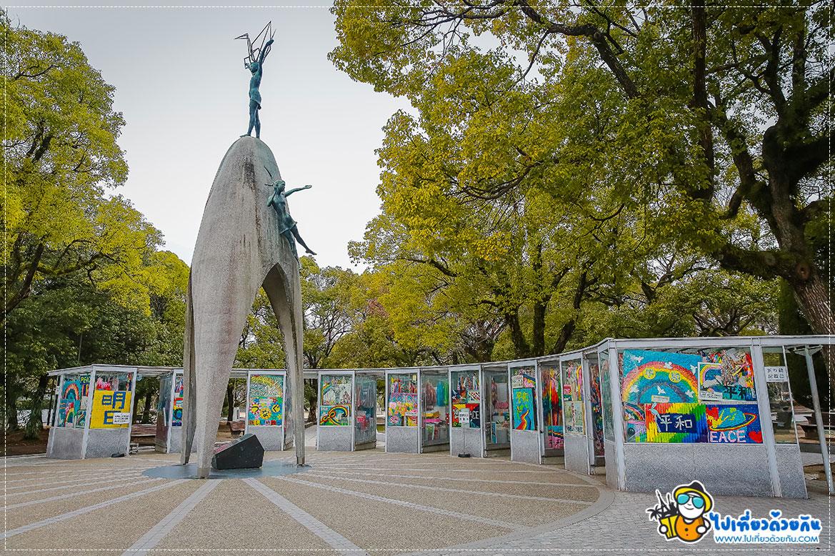 - สวนสันติภาพฮิโรชิม่า -