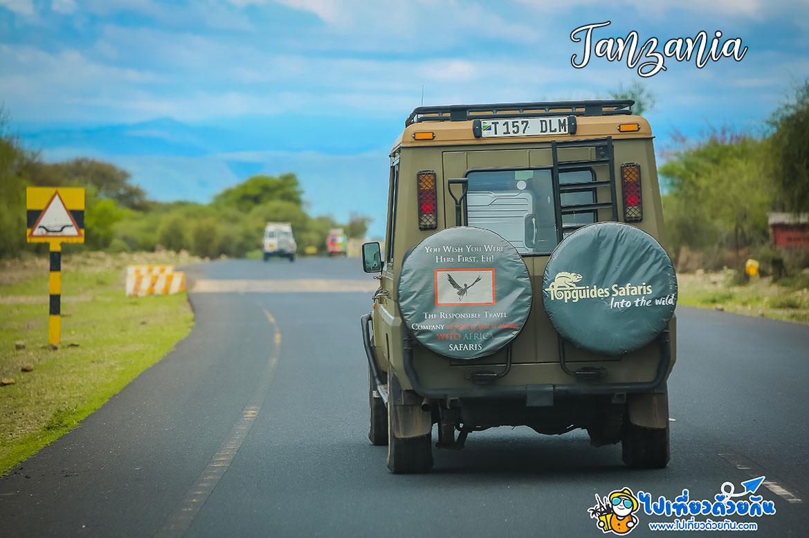- การเดินทางไปเขตอนุรักษ์สัตว์ป่าโกรองโกโร -