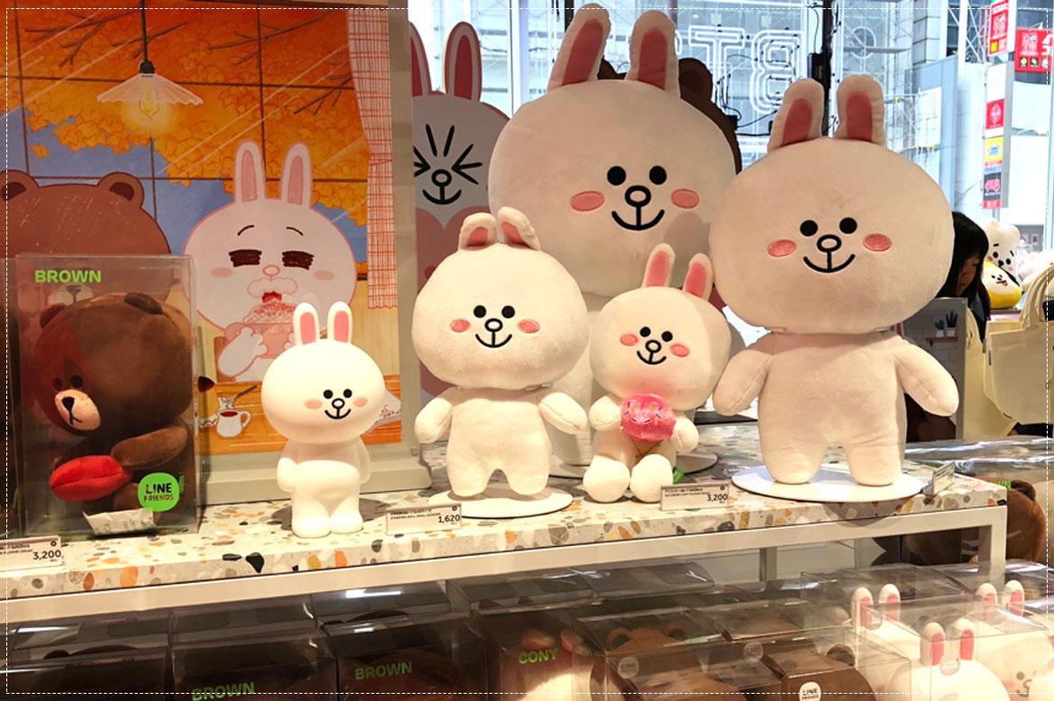 - ของที่ระลึกร้าน Line Friends Store Japan -