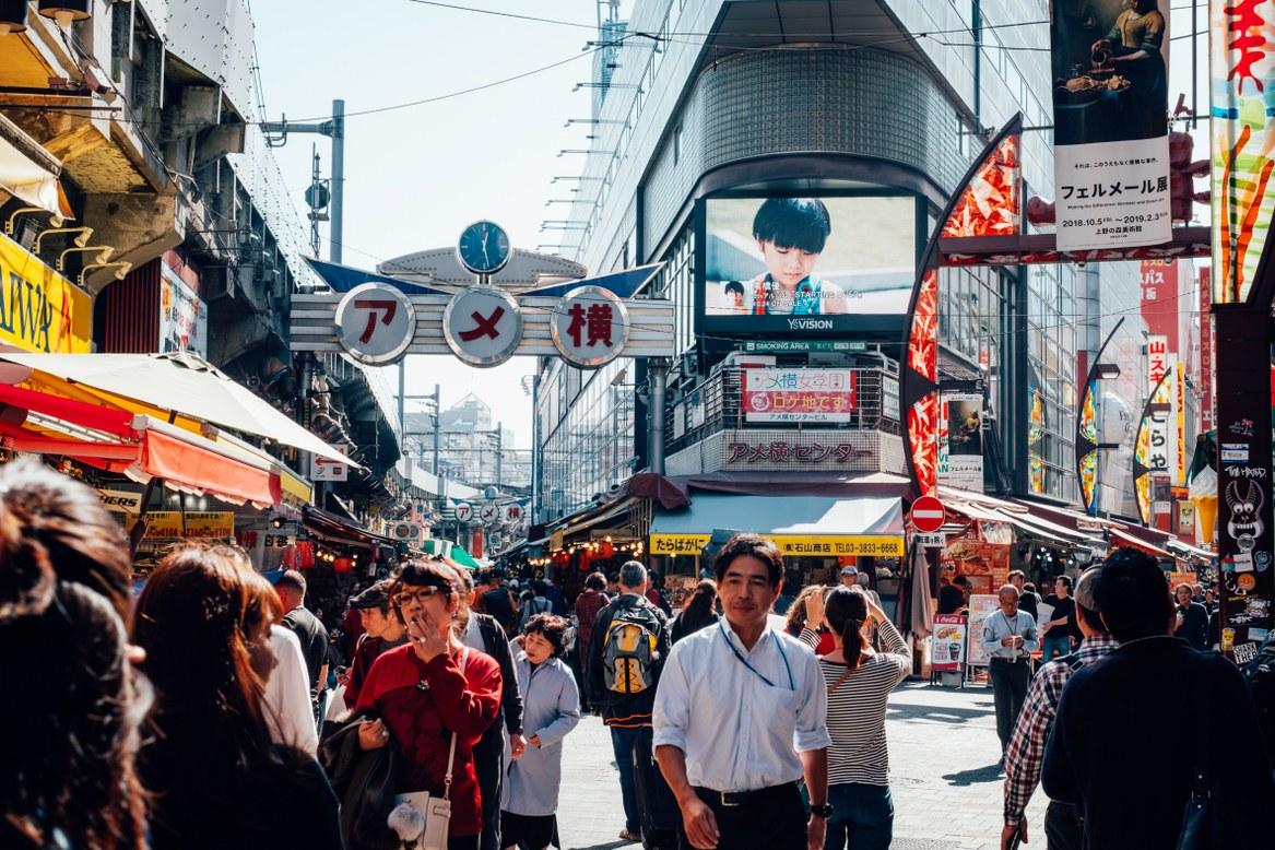 - ถนนอาเมโยโก Ameyoko -