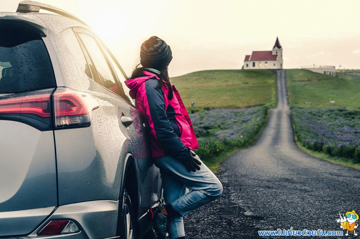 - เช่ารถขับในประเทศไอซ์แลนด์ -