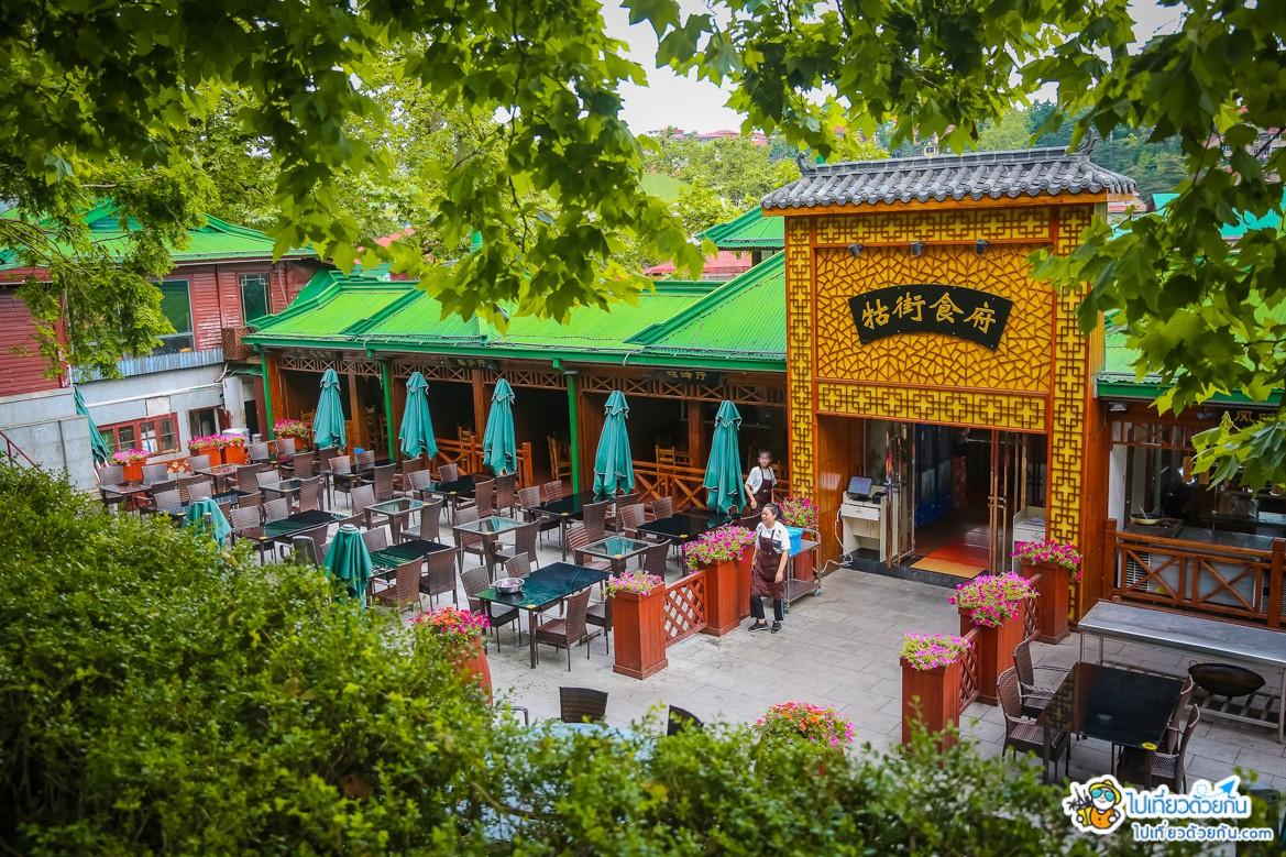 - มุมพักผ่อนร้านอาหารในเขาหลูซาน -