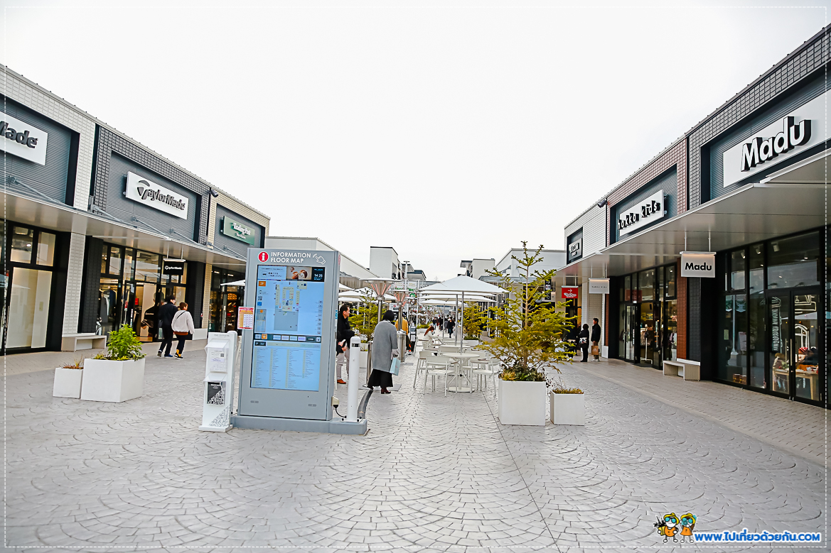 - The Outlets Hiroshima -