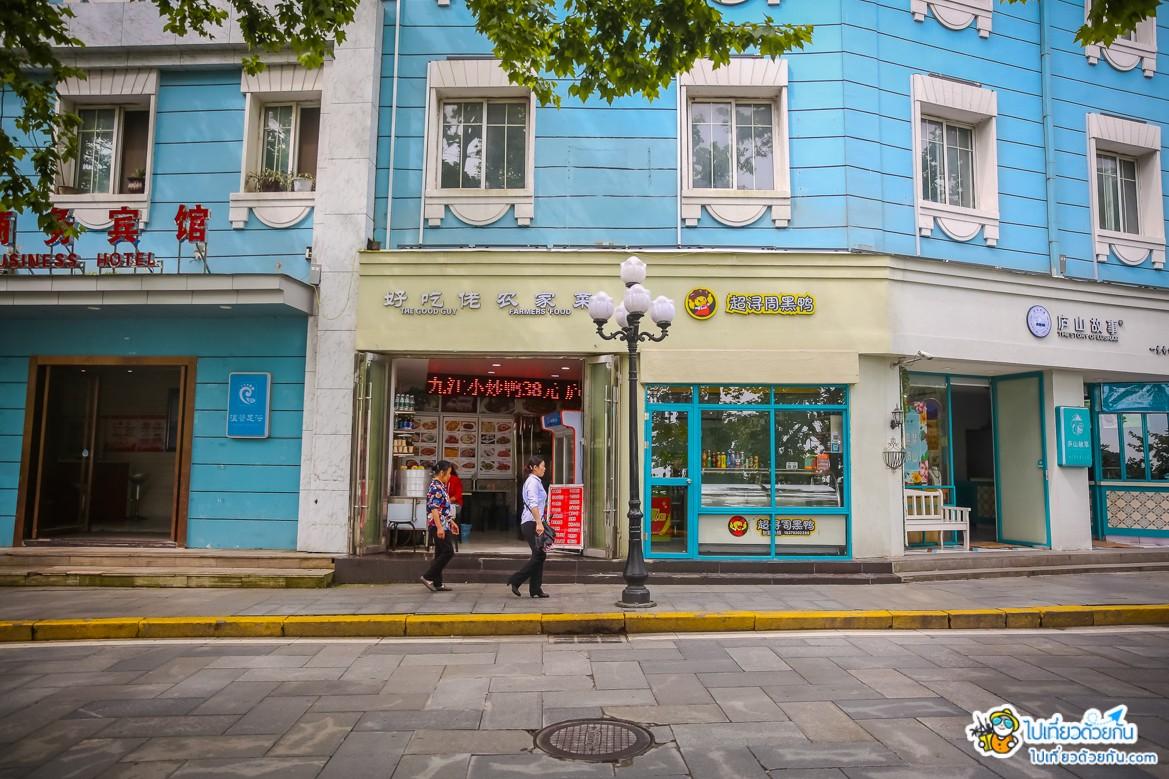 - ร้านขายของฝากในเขาหลูซาน -