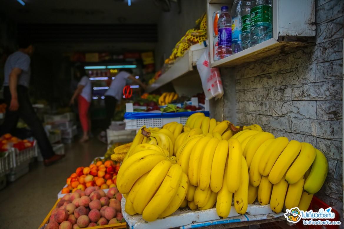 - ร้านขายผลไม้ในเขาหลูซาน -
