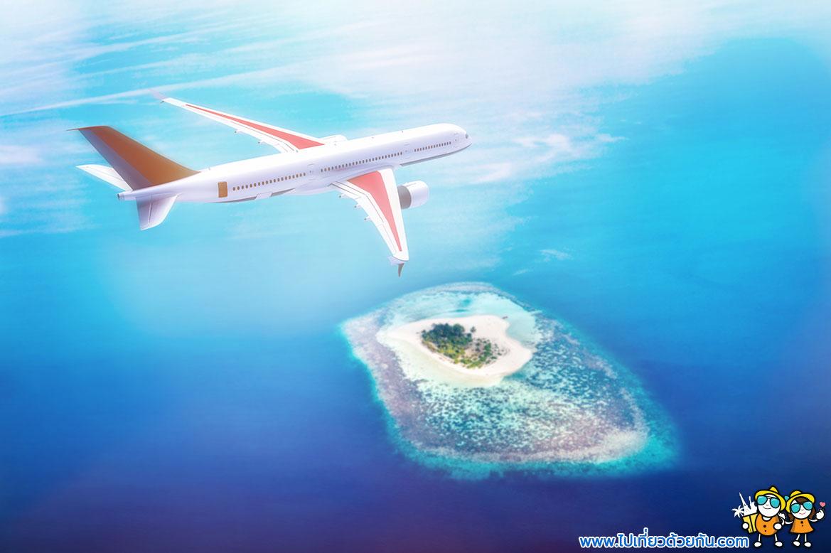 - เดินทาง Domestic Flight มัลดีฟส์ -