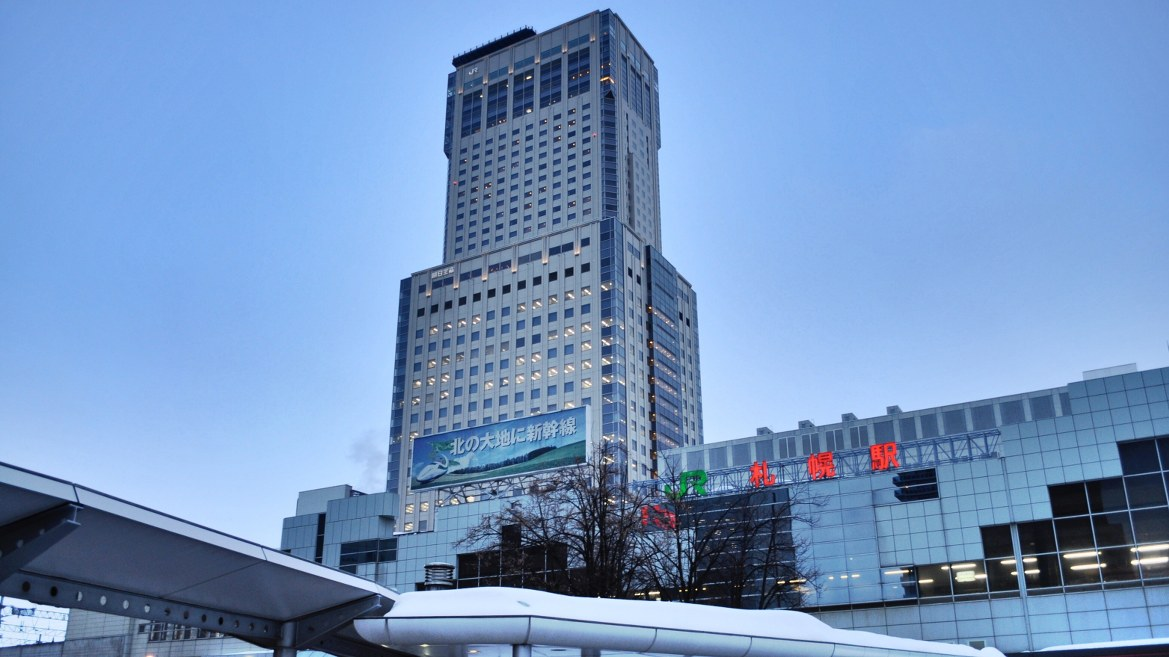 - ตึกเจอาร์ JR Tower Sapporo -