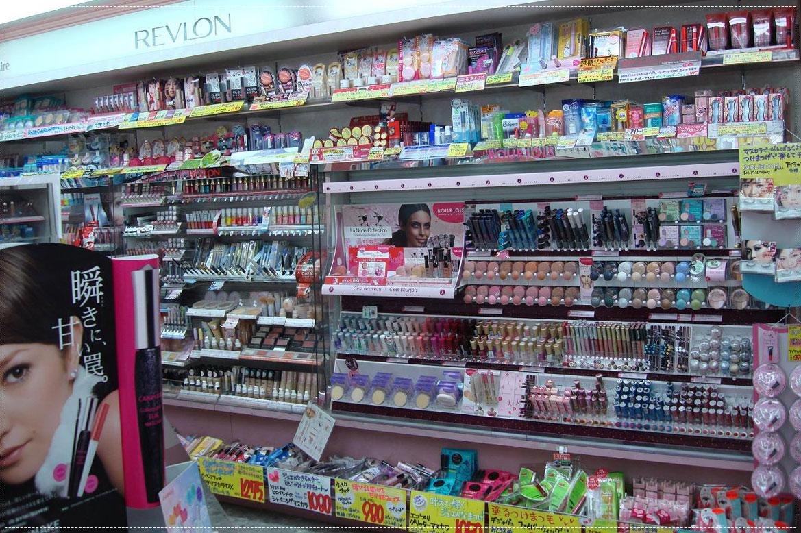 - เครื่องสำอางญี่ปุ่น (Japan cosmetics Shop) -