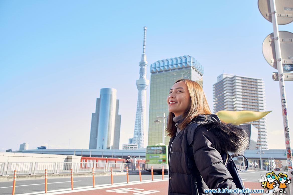 - โตเกียว สกาย ทรี  (Tokyo Sky Tree) -