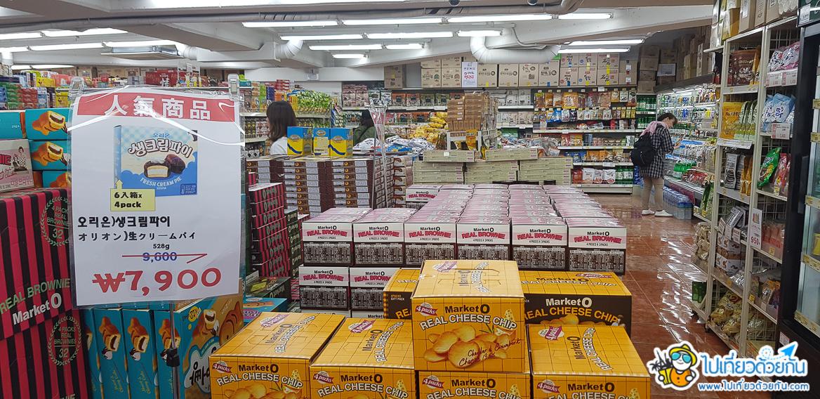 - ร้านขนมถูกสุดในตลาดเมียงดง -