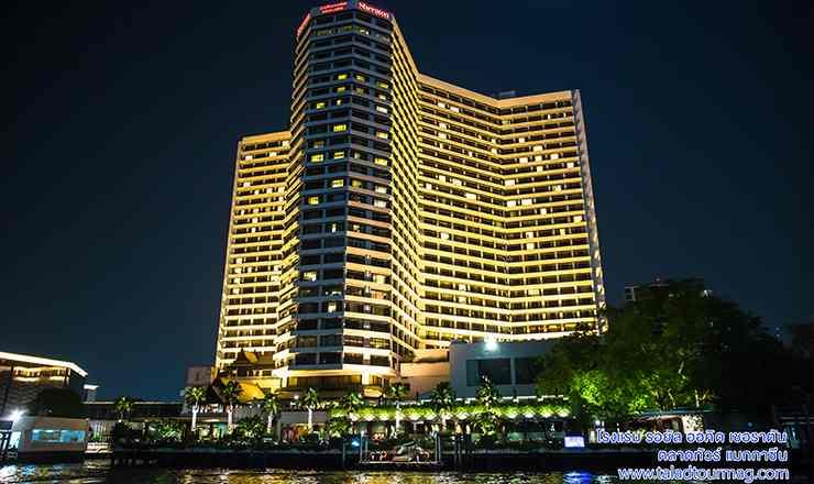 ห้องอาหาร ฟีสท์ (Feast)  โรงแรมรอยัล ออคิด เชอราตัน (Royal Orchid Sheraton) ห้องอาหารในโรงแรมหรูระดับโลก