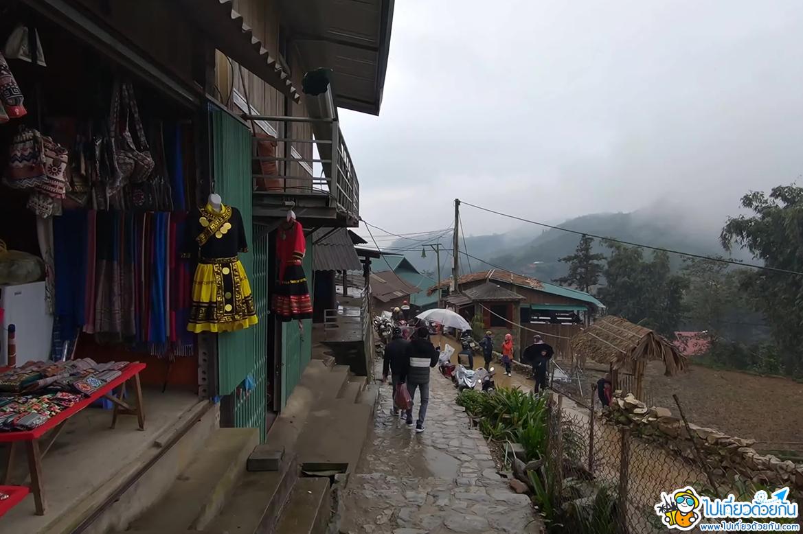 - หมู่บ้านกัตกัต ซาปา เวียดนามเหนือ -