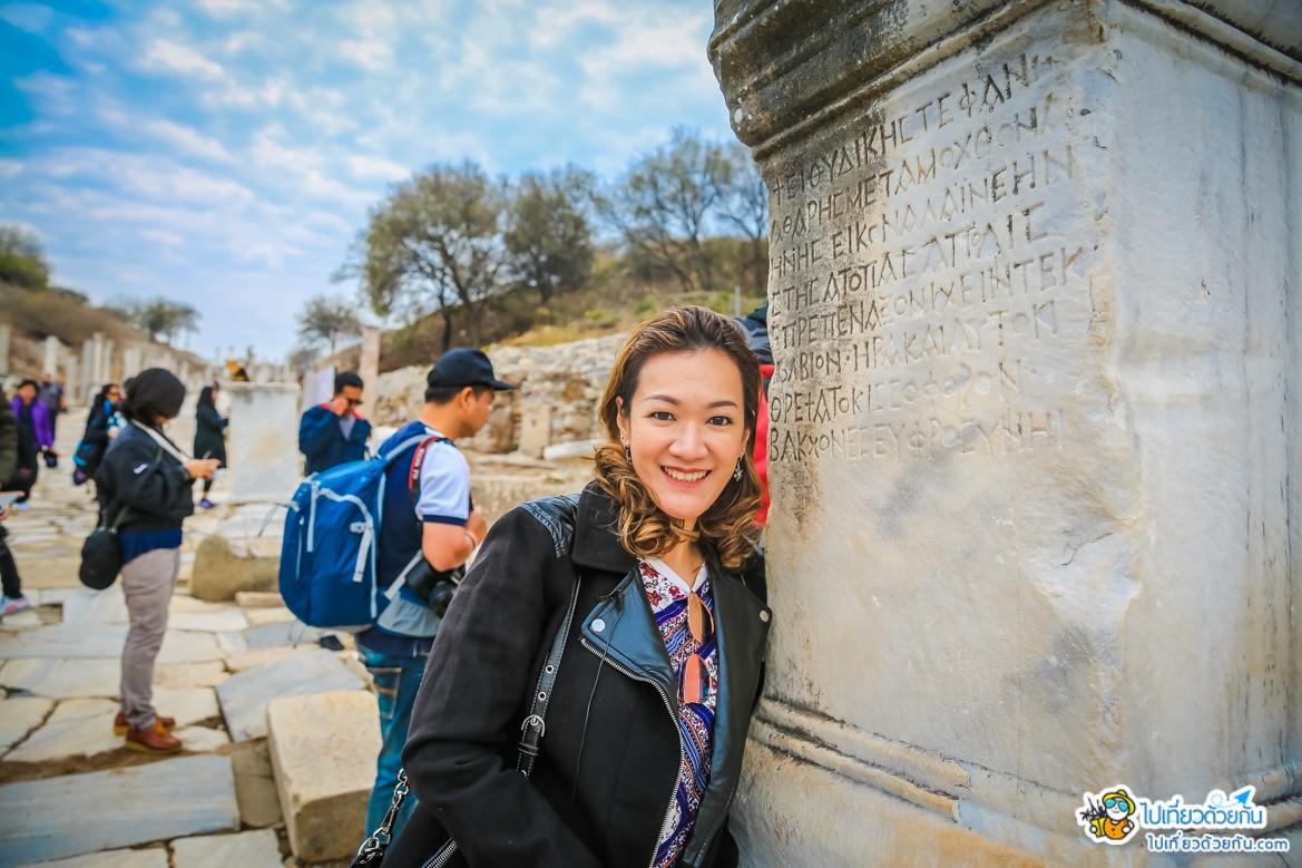 เที่ยวตุรกี เอเฟซุส Ephesus มหานครโบราณที่ยิ่งใหญ่ในประเทศตุรกี ตอนที่ 1 ก้าวเท้าเข้าเมืองกรีก-โรมัน