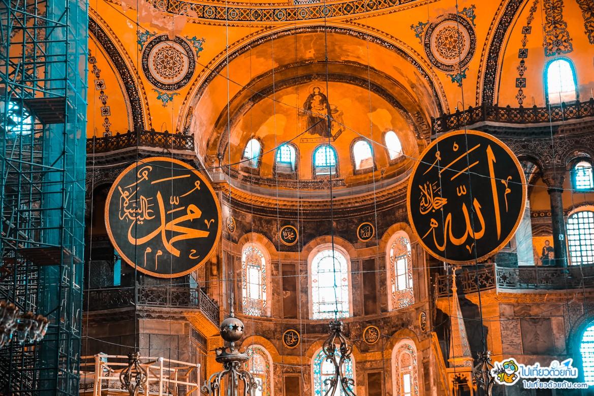 เที่ยวตุรกี ฮาเกียโซเฟีย อิสตันบูล ประเทศตุรกี ความงามภายใน และภาพโมเสกล้ำค่า ตอนที่2
