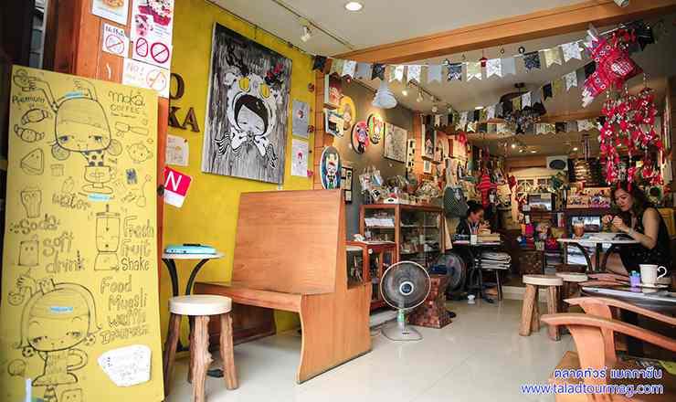 โมก้า คอฟฟี่ แอนด์ แกลอรี่ : Moka Coffee & Gallery