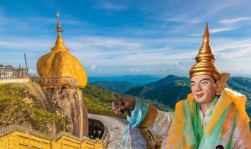 ทัวร์พม่า นมัสการ 3 มหาบูชาสถาน อันศักดิ์สิทธิ์ 2วัน 1คืน