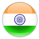 อินเดีย